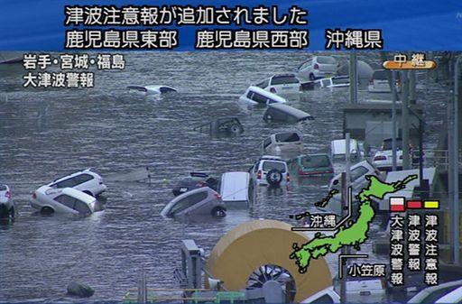 Szokująca liczba zaginionych. Co się stało z 88 tysiącami Japończyków?