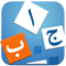 Learn Arabic – Language Guide icon