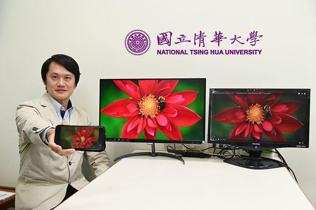 Nowe ekrany QLED mogłyby wyświetlić 90 proc. kolorów widocznych dla ludzkiego oka. iPhone 11 wyświetla ich ok. 50 proc., fot. National Tsing Hua University