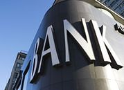 Irlandia: Bank AIB chce obniżyć emerytury dyrektorom