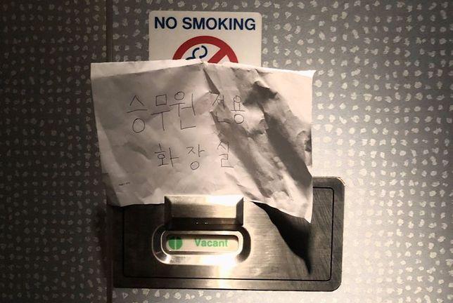 10 godzin bez toalety. Pasażerowie oskarżyli KLM o dyskryminację