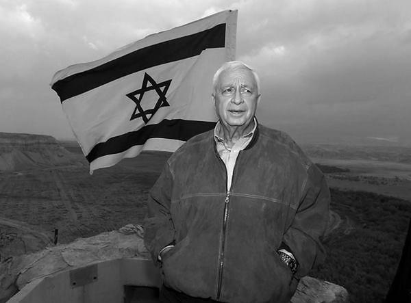 Palestyńczycy cieszą się ze śmierci Ariela Szarona