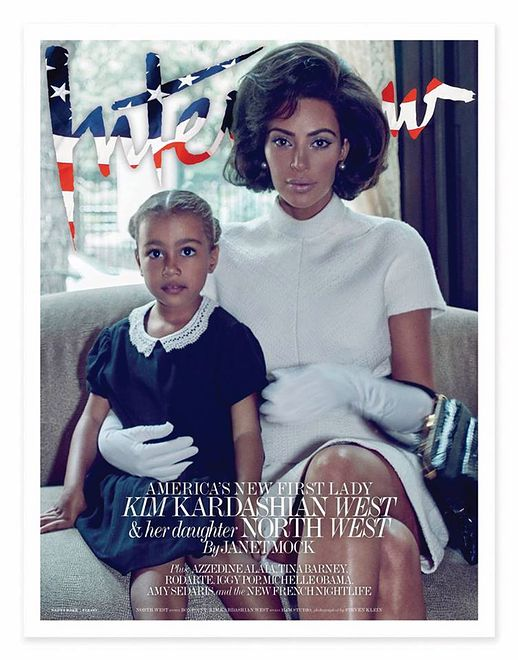 Kardashian nowym wzorem?