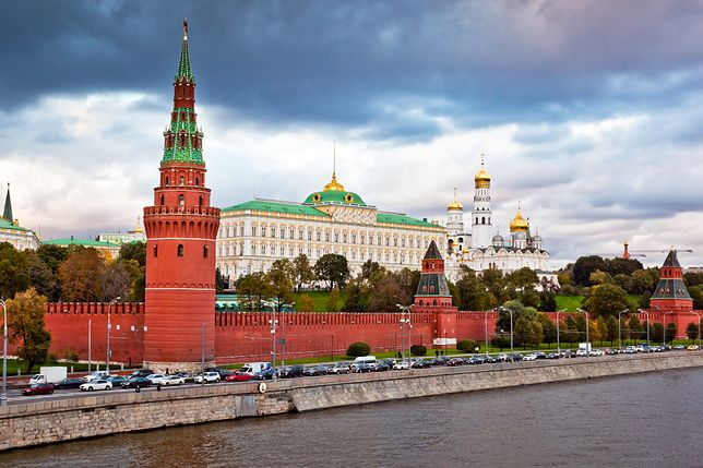 Panorama view of Kremlin in Moscow, Russia