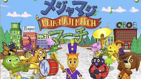 Nowa gra Masaya Matsuury ma wydawcę i datę premiery