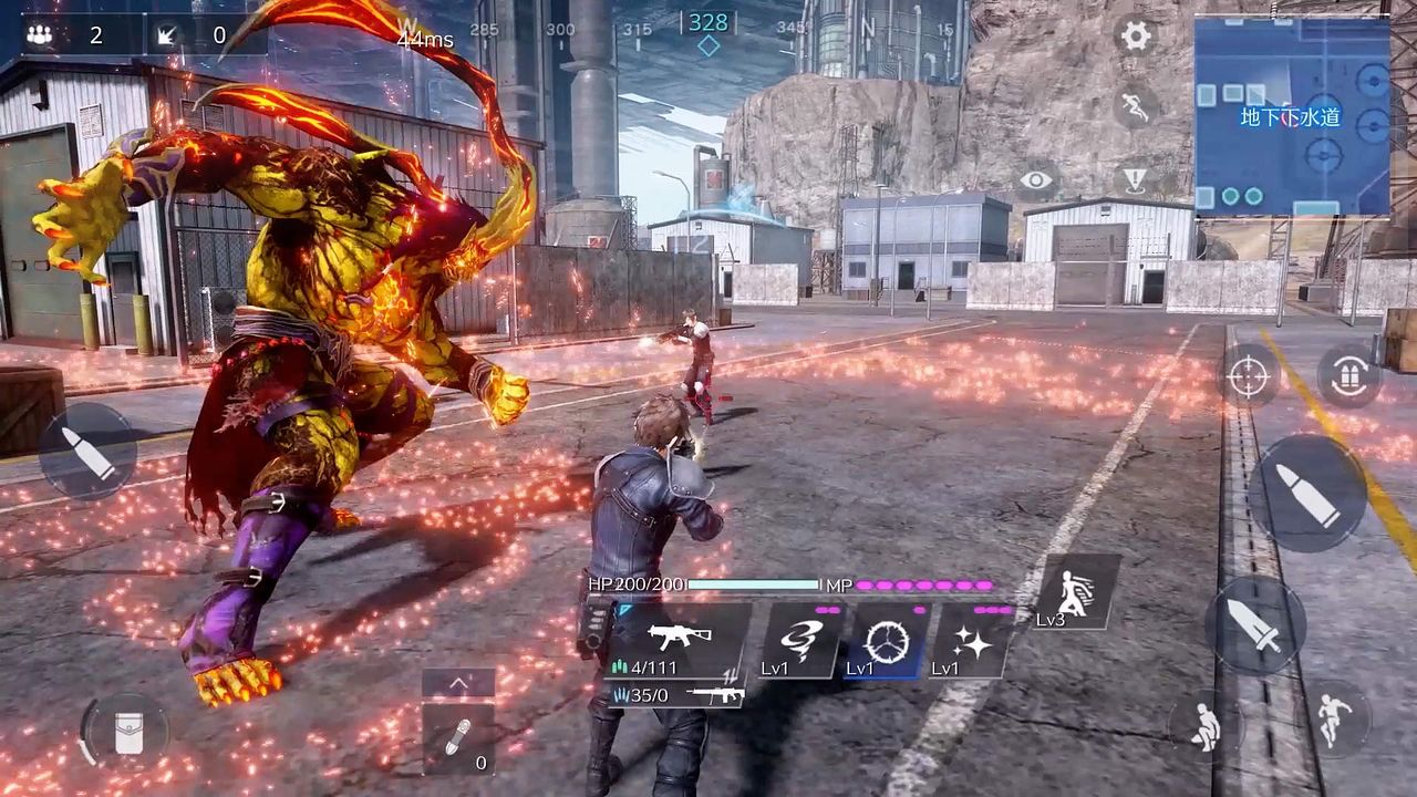 Jeszcze więcej Final Fantasy! Nadchodzi battle royale i RPG na smartfony - Final Fantasy VII The First Soldier