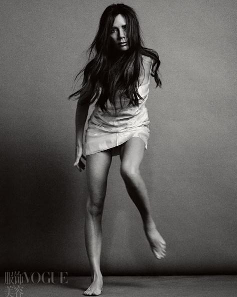 "Victoria Beckham w ""Vogue China"""