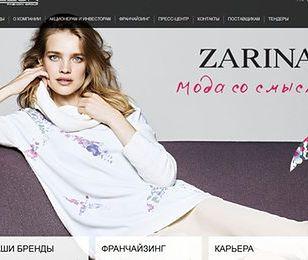 Nowa sieć odzieżowa wchodzi do Polski. Tym razem z Rosji