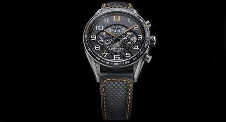 Najszybszy zegarek