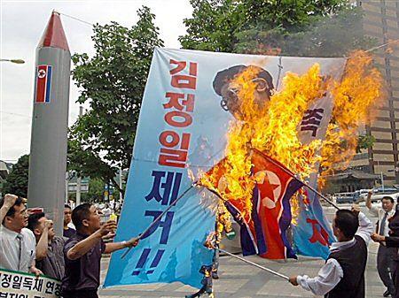 Korea Płn. wystrzeliła serię pocisków rakietowych