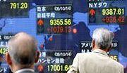 Japonia: Giełdy dążą do fuzji