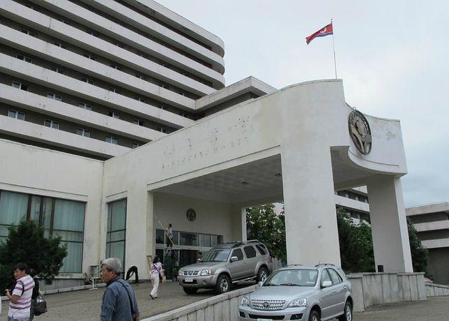 Hotel Ryanggang
