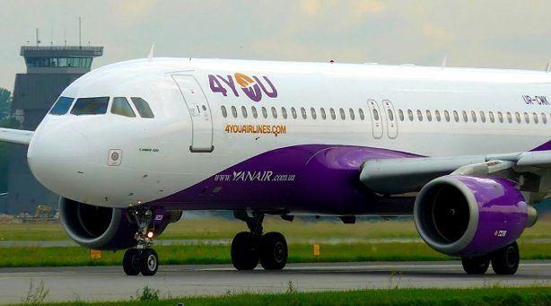 Czy Alfa Star przetrwa problemy z 4You Airlines?
