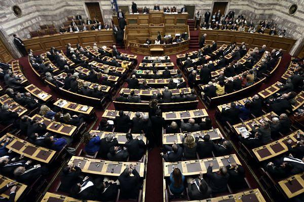Parlament w Grecji