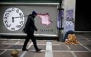Kryzys w Grecji. Padł rekord bezrobocia