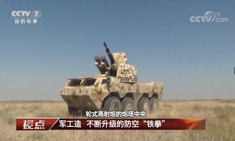 Nowy chiński zestaw przeciwlotniczy
