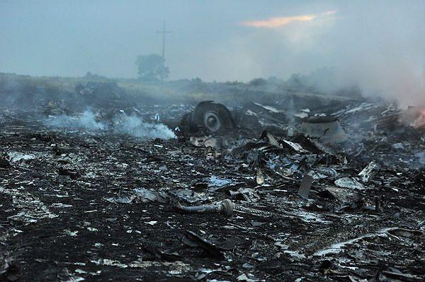 Miejsce katastrofy