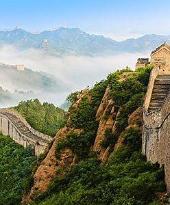 Okazja dnia. Objazdówka po Pekinie - Chiny już w czerwcu