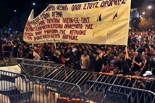 30 tysięcy Greków straci pracę