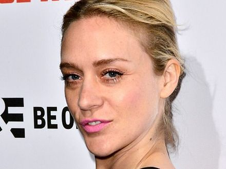 Chloe Sevigny w telewizyjnym thrillerze