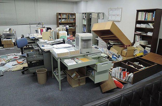 Widok w jednym z biurowców w mieście Kumamoto