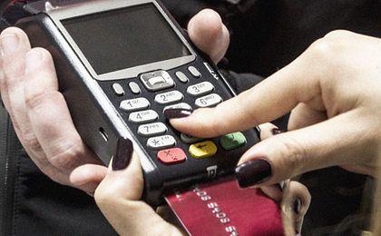 Kup online i zapłać kurierowi kartą