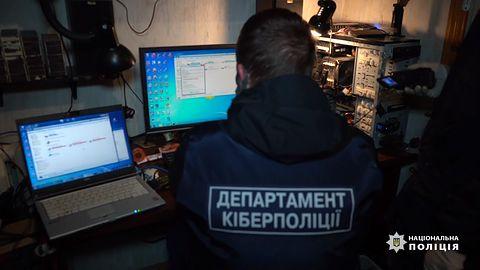 Europol przejął ogromny botnet Emoteta. Odinstalowano go z zainfekowanych urządzeń