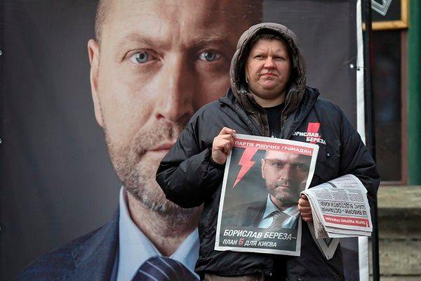 Cisza wyborcza na Ukrainie