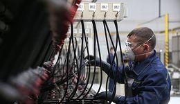 Komisja Europejska zbada państwowe dofinansowanie fabryki LG Chem