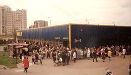 IKEA w Polsce jest jużod 60 lat. I ma dużo powodów do świętowania
