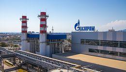 LNG główną konkurencją dla Gazpromu. Rosyjski koncern zapowiada trudny rok