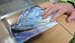 Millennium Bank przegrał z frankowiczem. Oddał mu ponad 172 tysiące złotych