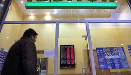 Bankowcy prognozują wzrost kursu franka. Stabilny dolar i euro