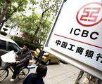 Chiński ICBC - największy bank świata