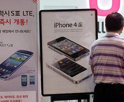 Sąd w Tokio broni Samsunga