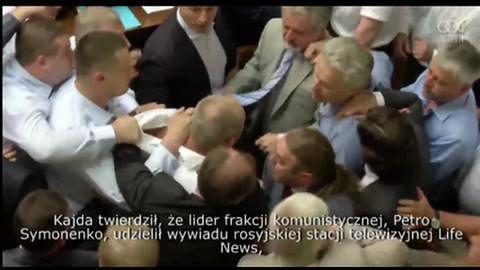 Szarpanina w ukraińskim parlamencie