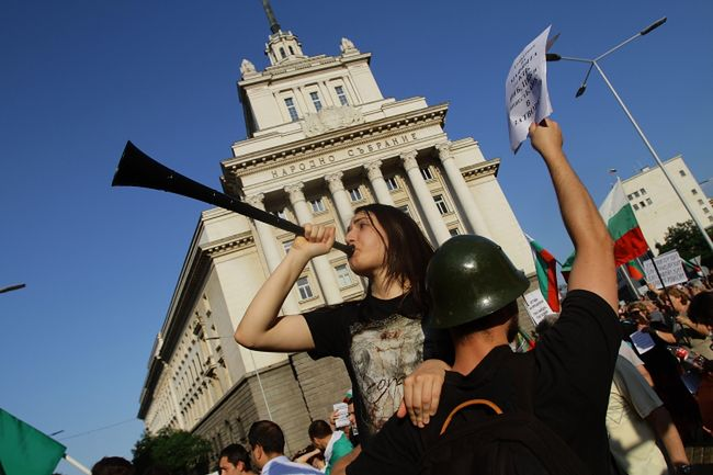 Antyrządowa demonstracja przed bułgarskim parlamentem