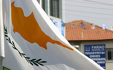 Orędzie prezydenta Cypru. Radio przeprasza za pomyłkę