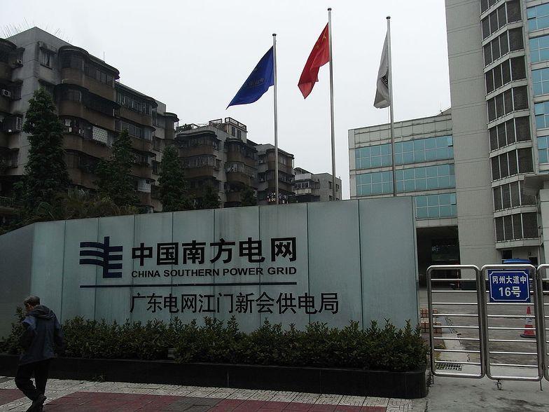 Siedziba China Southern Power Grid <br> w Kantonie