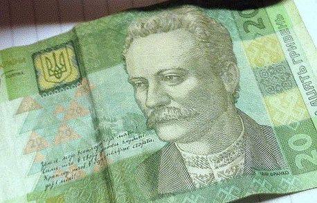 Najsłabsze waluty świata. Trzymanie w nich oszczędności to ryzyko poważnych strat