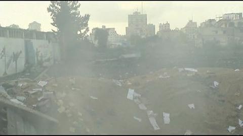 Uszkodzona komenda policji i siedziba Islamic Bank w Gazie