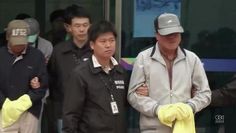 Aresztowano wszystkich 15 zatrzymanych członków załogi promu Sewol