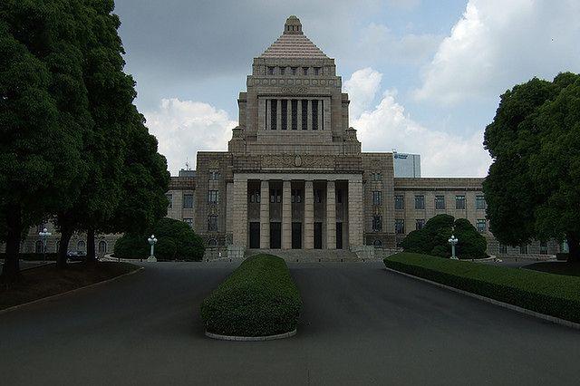 Parlament w Japonii