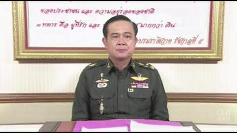 Tajlandzka armia ogłosiła stan wojenny