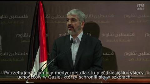 Lider Hamasu, Chaled Meszal, wzywa do zakończenia blokady granicy Gazy