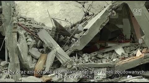 Trwa izraelski atak z powietrza na Strefę Gazy