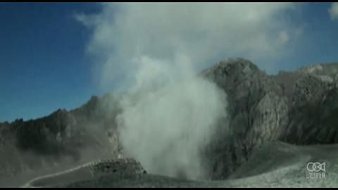 Uaktywnił się peruwiański wulkan Ubinas