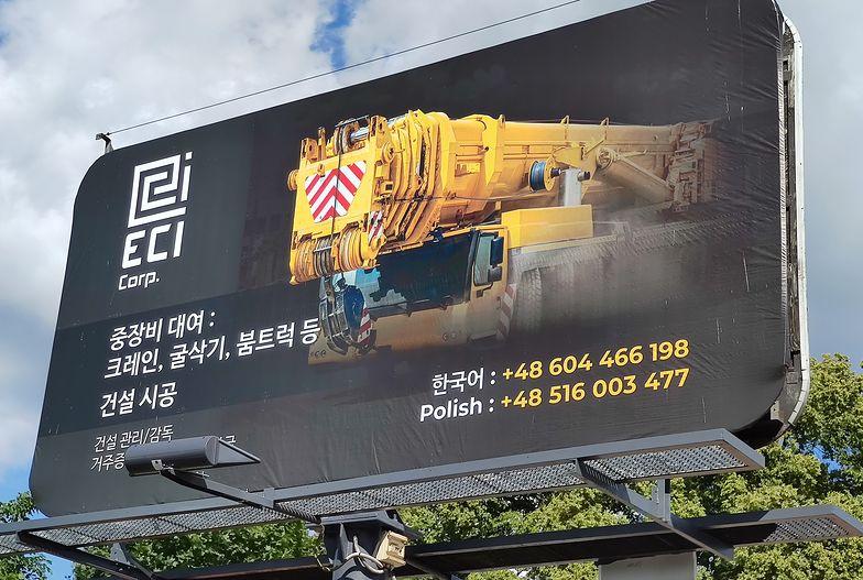"""""""Koreańskie zagłębie"""" wyrosło pod Szczecinem. Nawet reklamy są w tym języku"""