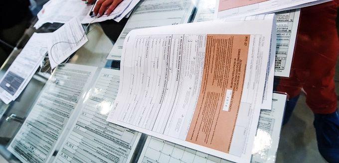 Wyciekły dane uczestników loterii PIT.