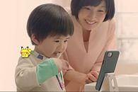 Pokemon Smile uczyniło z prostego mycia zębów prawdziwą przygodę